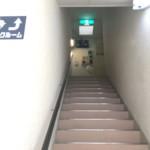 トランクルームの選び方